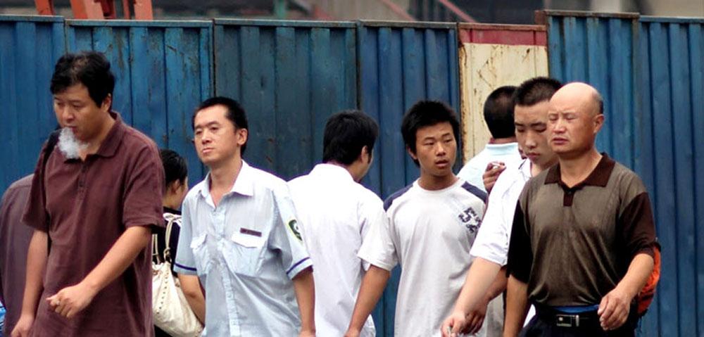 More men in China than women