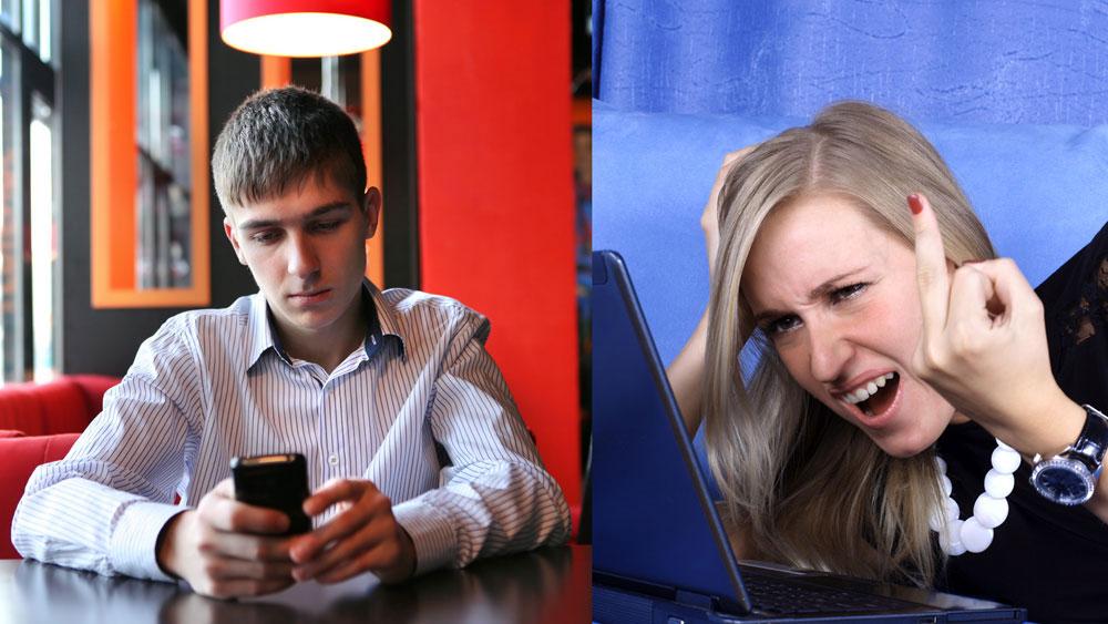 Don't seek pity via text